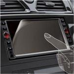 [ELECOM(エレコム)] カーナビ用液晶保護フィルム(6.1インチワイド用) CAR-FL61W