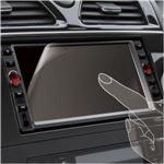 [ELECOM(エレコム)] カーナビ用液晶保護フィルム(6.2インチワイド用) CAR-FL62W