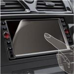 [ELECOM(エレコム)] カーナビ用液晶保護フィルム(9インチワイド用) CAR-FL9W