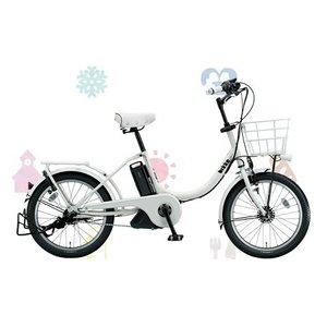 ブリヂストン 電動子供乗せ自転車 bikke e ビッケ チャイルドシート付 BK0C83 ホワイト