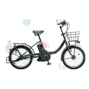 ブリヂストン 電動子供乗せ自転車 bikke e ビッケ チャイルドシート付 BK0C83 ダークグレー