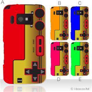 カラーE ハードケース P-07C/003P 対応 カバー ジャケット 携帯ケース p07c_a00_018a_e