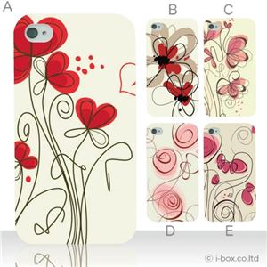 カラーE ハードケース iPhone4S/iPhone4/iPhone4s 対応 カバー ジャケット 携帯ケース phone4_a18_516a_e