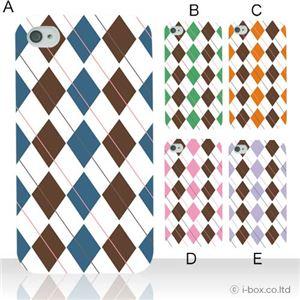 カラーE ハードケース iPhone4S/iPhone4/iPhone4s 対応 カバー ジャケット 携帯ケース phone4_a20_515a_e