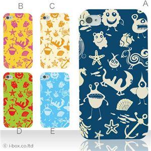 カラーE ハードケース iPhone4S/iPhone4/iPhone4s 対応 カバー ジャケット 携帯ケース phone4_a23_518a_e