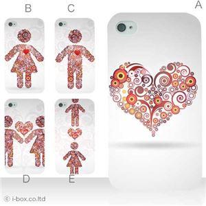 カラーE ハードケース iPhone4S/iPhone4/iPhone4s 対応 カバー ジャケット 携帯ケース phone4_a23_536a_e