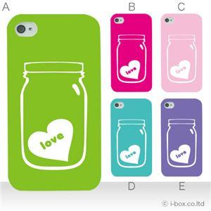 カラーE ハードケース iPhone4S/iPhone4/iPhone4s 対応 カバー ジャケット 携帯ケース phone4_a27_603a_e