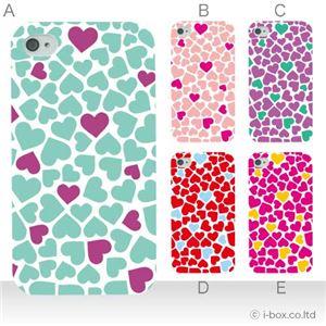 カラーE ハードケース iPhone4S/iPhone4/iPhone4s 対応 カバー ジャケット 携帯ケース phone4_a32_522a_e