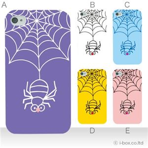 カラーE ハードケース iPhone4S/iPhone4/iPhone4s 対応 カバー ジャケット 携帯ケース phone4_a32_528a_e