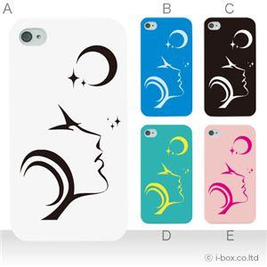カラーE ハードケース iPhone4S/iPhone4/iPhone4s 対応 カバー ジャケット 携帯ケース phone4_a32_561a_e