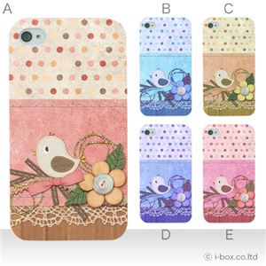 カラーE ハードケース iPhone4S/iPhone4/iPhone4s 対応 カバー ジャケット 携帯ケース phone4_a33_547a_e
