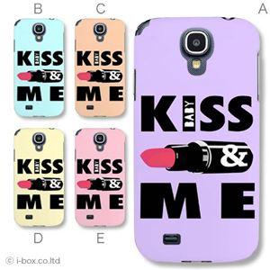 カラーE ハードケース SC-04E Galaxy S4 対応 カバー ジャケット 携帯ケース sc04e_a01_287a_e