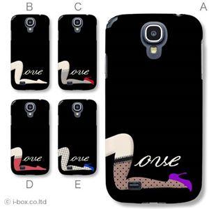 カラーE ハードケース SC-04E Galaxy S4 対応 カバー ジャケット 携帯ケース sc04e_a01_339a_e