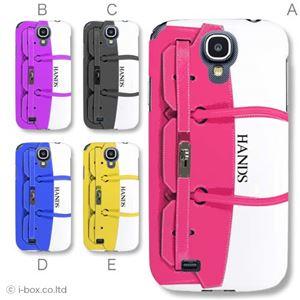 カラーE ハードケース SC-04E Galaxy S4 対応 カバー ジャケット 携帯ケース sc04e_a01_362a_e