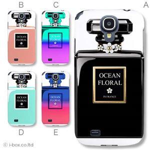 カラーE ハードケース SC-04E Galaxy S4 対応 カバー ジャケット 携帯ケース sc04e_a01_363a_e