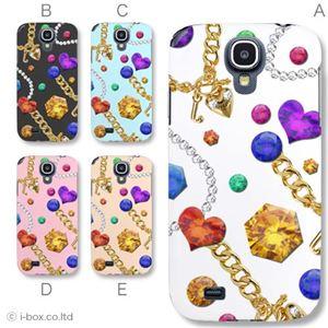 カラーE ハードケース SC-04E Galaxy S4 対応 カバー ジャケット 携帯ケース sc04e_a01_365a_e