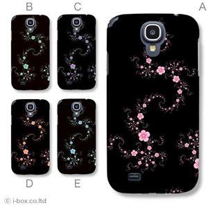 カラーE ハードケース SC-04E Galaxy S4 対応 カバー ジャケット 携帯ケース sc04e_a26_607a_e