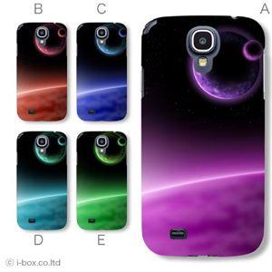 カラーE ハードケース SC-04E Galaxy S4 対応 カバー ジャケット 携帯ケース sc04e_a28_529a_e