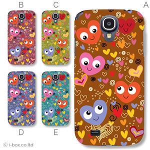 カラーE ハードケース SC-04E Galaxy S4 対応 カバー ジャケット 携帯ケース sc04e_a30_578a_e