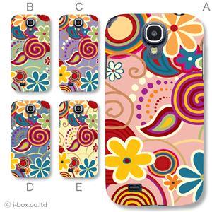 カラーE ハードケース SC-04E Galaxy S4 対応 カバー ジャケット 携帯ケース sc04e_a31_556a_e