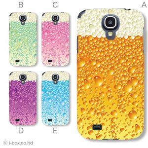 カラーE ハードケース SC-04E Galaxy S4 対応 カバー ジャケット 携帯ケース sc04e_a34_524a_e