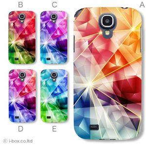 カラーE ハードケース SC-04E Galaxy S4 対応 カバー ジャケット 携帯ケース sc04e_a34_578a_e
