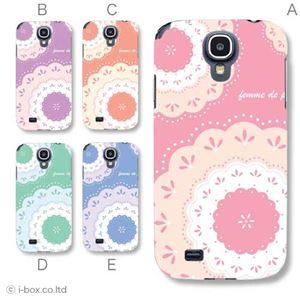 カラーE ハードケース SC-04E Galaxy S4 対応 カバー ジャケット 携帯ケース sc04e_a36_574a_e