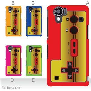 カラーE ハードケース SH-01D/102SH(II) AQUOS PHONE 対応 カバー ジャケット 携帯ケース sh01d_a00_018a_e