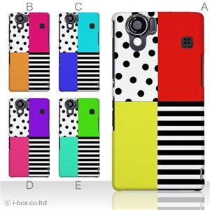 カラーE ハードケース SH-01D/102SH(II) AQUOS PHONE 対応 カバー ジャケット 携帯ケース sh01d_a01_091a_e