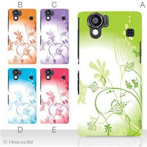 カラーE ハードケース SH-01D/102SH(II) AQUOS PHONE 対応 カバー ジャケット 携帯ケース sh01d_a15_539a_e