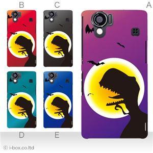 カラーE ハードケース SH-01D/102SH(II) AQUOS PHONE 対応 カバー ジャケット 携帯ケース sh01d_a27_583a_e