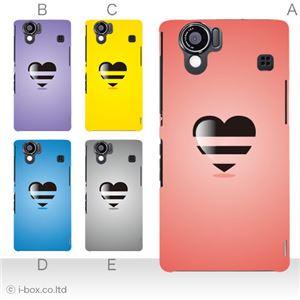 カラーE ハードケース SH-01D/102SH(II) AQUOS PHONE 対応 カバー ジャケット 携帯ケース sh01d_a32_544a_e