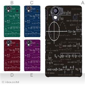 カラーE ハードケース SH-01D/102SH(II) AQUOS PHONE 対応 カバー ジャケット 携帯ケース sh01d_a38_503a_e