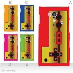 カラーE ハードケース SH-01E AQUOS PHONE si 対応 カバー ジャケット 携帯ケース sh01e_a00_018a_e