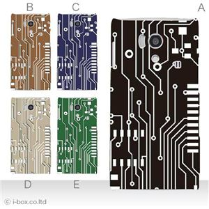 カラーE ハードケース SH-01E AQUOS PHONE si 対応 カバー ジャケット 携帯ケース sh01e_a00_219a_e
