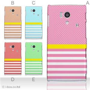 カラーE ハードケース SH-01E AQUOS PHONE si 対応 カバー ジャケット 携帯ケース sh01e_a01_011a_e