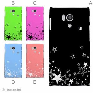 カラーE ハードケース SH-01E AQUOS PHONE si 対応 カバー ジャケット 携帯ケース sh01e_a01_112a_e