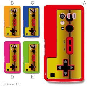 カラーE ハードケース SH-04E AQUOS PHONE EX 対応 カバー ジャケット 携帯ケース sh04e_a00_018a_e