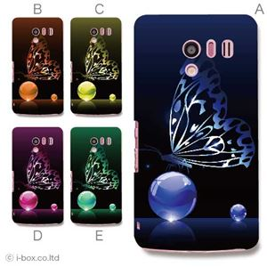 カラーE ハードケース SH-04E AQUOS PHONE EX 対応 カバー ジャケット 携帯ケース sh04e_a00_104a_e