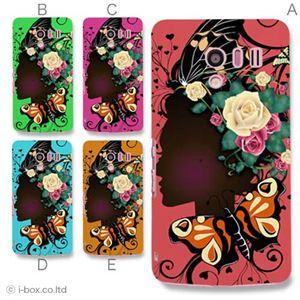 カラーE ハードケース SH-04E AQUOS PHONE EX 対応 カバー ジャケット 携帯ケース sh04e_a01_080a_e