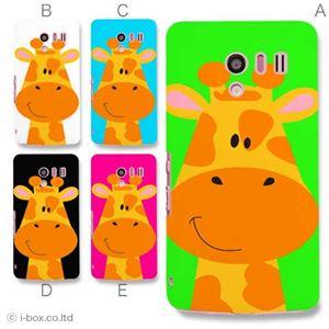 カラーE ハードケース SH-04E AQUOS PHONE EX 対応 カバー ジャケット 携帯ケース sh04e_a01_089a_e