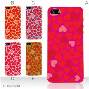 カラーE ハードケース iPhone5S/iPhone5 ケース/アイフォン5/ハードケース/ハード/ docomo/au/SoftBank 対応 カバー ジャケット スマホケース phone5_a02_023a_e