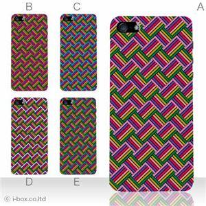 カラーE ハードケース iPhone5S/iPhone5 ケース/アイフォン5/ハードケース/ハード/ docomo/au/SoftBank 対応 カバー ジャケット スマホケース phone5_a02_025a_e