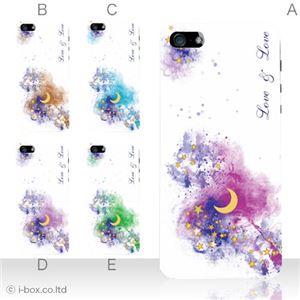カラーE ハードケース iPhone5S/iPhone5 ケース/アイフォン5/ハードケース/ハード/ docomo/au/SoftBank 対応 カバー ジャケット スマホケース phone5_a02_027a_e