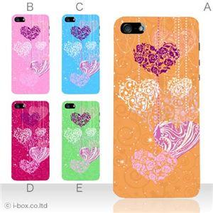 カラーE ハードケース iPhone5S/iPhone5 ケース/アイフォン5/ハードケース/ハード/ docomo/au/SoftBank 対応 カバー ジャケット スマホケース phone5_a02_028a_e
