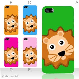 カラーE ハードケース iPhone5S/iPhone5 ケース/アイフォン5/ハードケース/ハード/ docomo/au/SoftBank 対応 カバー ジャケット スマホケース phone5_a02_029a_e