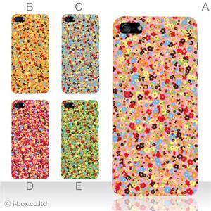 カラーE ハードケース iPhone5S/iPhone5 ケース/アイフォン5/ハードケース/ハード/ docomo/au/SoftBank 対応 カバー ジャケット スマホケース phone5_a02_030a_e