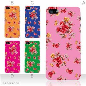 カラーE ハードケース iPhone5S/iPhone5 ケース/アイフォン5/ハードケース/ハード/ docomo/au/SoftBank 対応 カバー ジャケット スマホケース phone5_a02_031a_e
