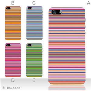 カラーE ハードケース iPhone5S/iPhone5 ケース/アイフォン5/ハードケース/ハード/ docomo/au/SoftBank 対応 カバー ジャケット スマホケース phone5_a02_035a_e