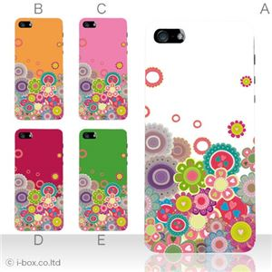カラーE ハードケース iPhone5S/iPhone5 ケース/アイフォン5/ハードケース/ハード/ docomo/au/SoftBank 対応 カバー ジャケット スマホケース phone5_a02_036a_e